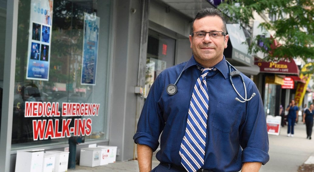 myDoc Urgent Care in Forest Hills, Queens, NY